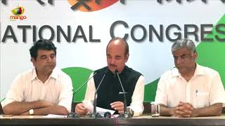 PM Did Not Fulfill His Promises Says Gulam Nabi Azad | Mango News - MANGONEWS