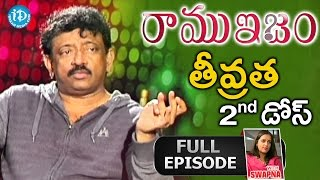 The Real & Unseen Intensity Of RGV - Ramuism 2nd Dose - Full Episode - IDREAMMOVIES