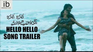Bhale Bhale Magadivoy Hello Hello song trailer - idlebrain.com - IDLEBRAINLIVE
