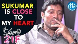 Sukumar is Close To My Heart - Rathnavelu || Talking Movies With iDream - IDREAMMOVIES