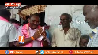 Reason Behind Conflicts Between TRS Leaders In Munugode Constituency ? | Loguttu | iNews - INEWS