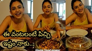 Actress Rakul Preet Love Towards Home Made Food - TFPC