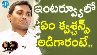 Sainath Reddy About Interview Questions || Civils Topper || Dil Se With Anjali - IDREAMMOVIES