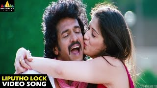 Kalpana Movie Liputho Lock Video Song || Upendra, Saikumar, Lakshmi Rai - SRIBALAJIMOVIES
