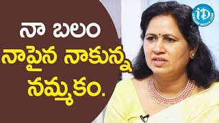 నా  బలం నాపైన నాకున్న నమ్మకం. - Jaya Naidu || Soap Stars With Anitha - IDREAMMOVIES