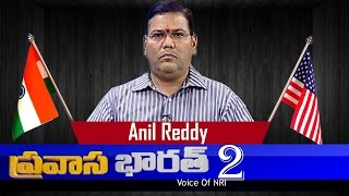 Will Industries Recover From Hudhud Effect?   Pravasa Bharat   Part 2 : TV5 News - TV5NEWSCHANNEL