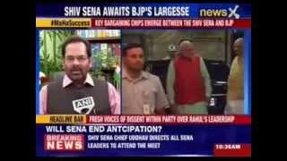 BJP MLAs expected to meet at 2:30PM in Vidhan Sabha - NEWSXLIVE