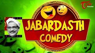 Jabardasth Comedy Scenes 22 | Hilarious Telugu Comedy Scenes Back to Back - NAVVULATV