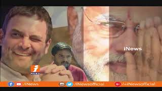 Rahul Gandhi Change His Attitude, Become Firebrand in Congress | Spot Light | iNews - INEWS