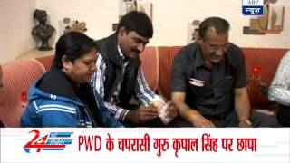 Lokayukta team raids at Low-level PWD official, property worth lakh found - ABPNEWSTV