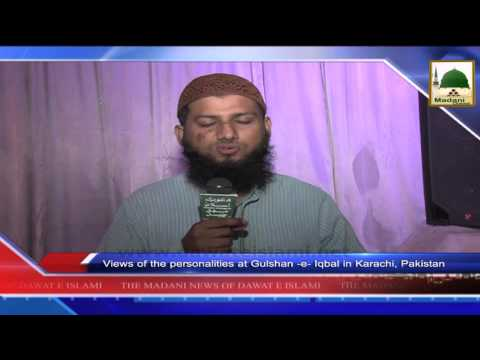 News 27 June - Views of the personalities at Gulshan e Iqbal in Karachi (1)