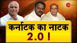 Karnataka crisis: JDS- Congress in trouble? - ZEENEWS
