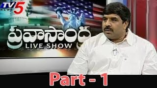Chandrababu Did Nothing For IT,Only YSR Done - YCP Challa Madusudhan Reddy - Part 1 - TV5NEWSCHANNEL