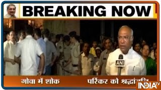 Mallikarjun Kharge Pays Tribute Manohar Parrikar, Says India Has Lost A Good Politician - INDIATV