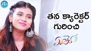 Hebah Patel About Her Character In Angel Movie || Talking Movies With iDream || #Angel - IDREAMMOVIES
