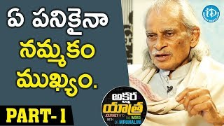 Telugu Poet K.Siva Reddy Interview - Part #1 || Akshara Yatra With Dr.Mrunalini - IDREAMMOVIES