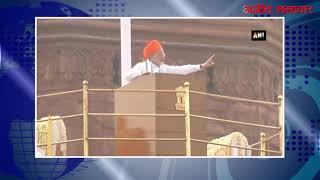 video : पीएम मोदी ने ईमानदार करदाताओं की भरपूर प्रशंसा की