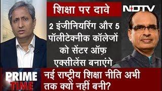 Prime Time With Ravish Kumar, Nov 20, 2018 - NDTVINDIA