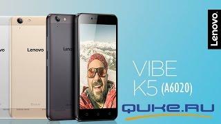 Обзор Lenovo Vibe K5 A6020  Quke.ru