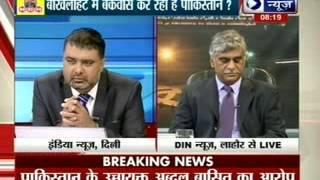Tonight With Deepak Chaurasia: Meeting with Kashmiri separatist leaders is justified? - ITVNEWSINDIA