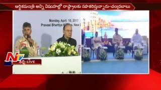 BJP Govt to Develop All Sectors in India: Chandrababu Naidu    Delhi    NTV - NTVTELUGUHD