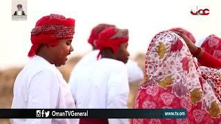 هذه عمان