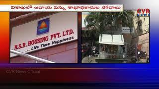 IT Raids on Subhagruha Real Estate Company in Visakhapatnam | CVR News - CVRNEWSOFFICIAL