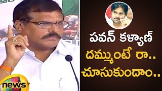 Botsa Satyanarayana Strong Warning To Pawan Kalyan | Janasena | Botsa Comments On Pawan | Mango News - MANGONEWS