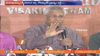 Undavalli Arun Kumar Counter To Chandrababu Over White Papers On Govt Welfare Schemes | iNews - INEWS