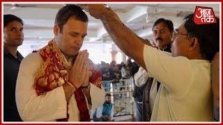 Rahul Gandhi's Bhakti Mission In Karnataka | Shatak Aajtak - AAJTAKTV
