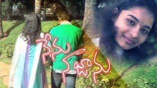 Nenu Na Jaanu   Telugu Short Film (2014)   Presented By Small Filmz - YOUTUBE