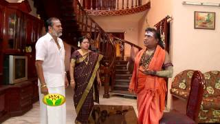 Mannan Magal 16-04-2014 – Jaya TV Serial Episode 41 16-04-14
