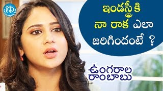 Miya George About How She Entered Into Film Industry || #UngaralaRambabu || Talking Movies - IDREAMMOVIES