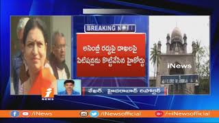 High Court Cancelled DK Aruna Petition On Telangana Assembly Dissolution | iNews - INEWS