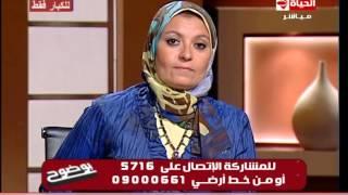 فيديو.. زوجة تسأل هبة قطب عن علاج ضعف الانتصاب عند زوجها