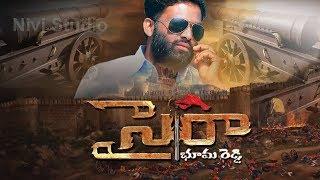 Sye Raa Bhumareddy Telugu Short Film | Manne Sekhar | 2017 Latest Telugu Short Films | Nivi Studio - YOUTUBE