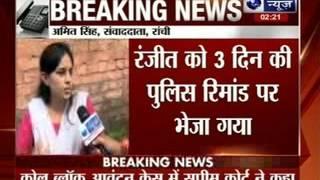 Ranjit Singh Kohli's Police remand extended - ITVNEWSINDIA