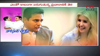 TRS Leaders Feeling Happy over KTR Appointing as Working President of TRS | CVR News - CVRNEWSOFFICIAL