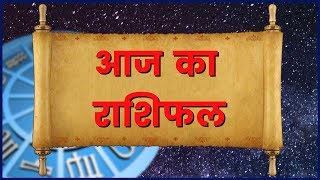 8th December 2018 आज का राशिफल | Aaj Ka Rashifal in Hindi | Daily Horoscope | Guru Mantra - ITVNEWSINDIA