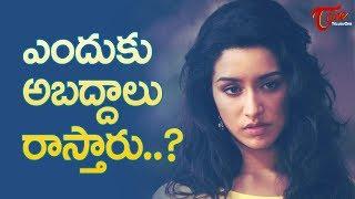 Shraddha Kapoor Clarifies On Saaho Rumors #FilmGossips - TELUGUONE