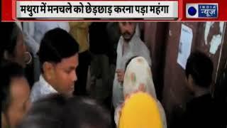 Man beaten by women for eve teasing | मथुरा में मनचले को छेड़छाड़ करना पड़ा महंगा - ITVNEWSINDIA