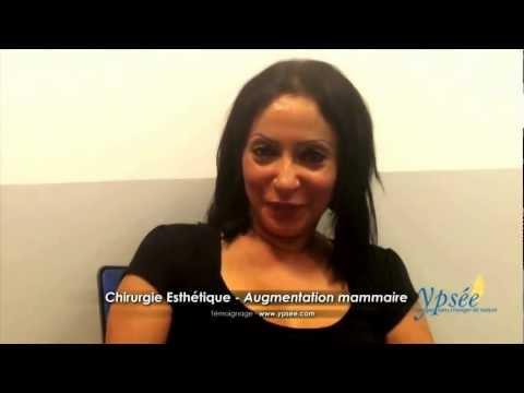 Augmentation mammaire et chirurgie esthétique au Maroc à Casablanca