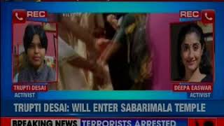 Sabarimala Row: All Party Meet in Kerala underway; will government enforce SC order? - NEWSXLIVE