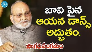 K Vishwanath About kamal Haasan's Dance On Water Well || Viswanadhamrutham - IDREAMMOVIES