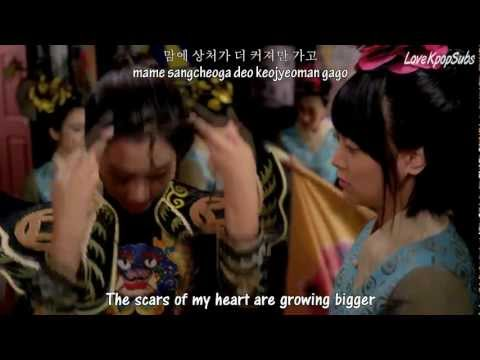 Ulala Session - Goodbye day (Bridal Mask OST)