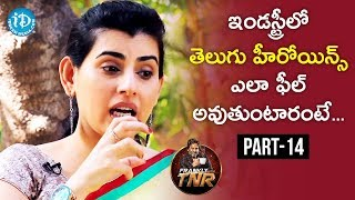 Actress Archana Exclusive Interview Part #14 | Frankly With TNR | Talking Movies with iDream - IDREAMMOVIES