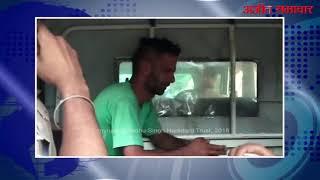 video : पंजाब और हिमाचल पुलिस द्वारा चलाया गया सर्च ऑपरेशन