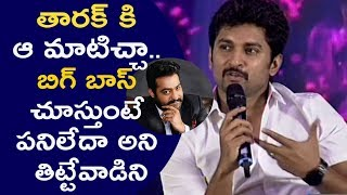 I made that promise to NTR: Nani at Bigg Boss Telugu season 2 launch event | #BiggBossTelugu2 | #NTR - IGTELUGU