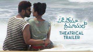 Padipoya Nee Mayalo Movie Theatrical Trailer | Arun Gupta | Saveri | TFPC - TFPC