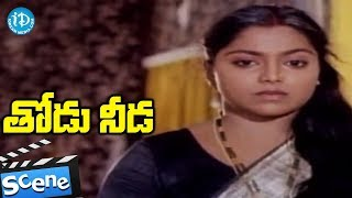 Thodu Needa Movie Scenes - Sharadha Recollect Her Memories || Sobhan Babu, Raadhika - IDREAMMOVIES